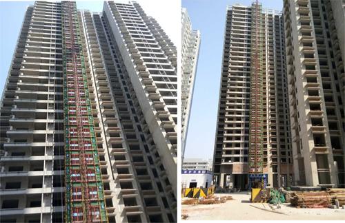 陕西建工集团第十建设有限公司汉中竹园华府项目工程